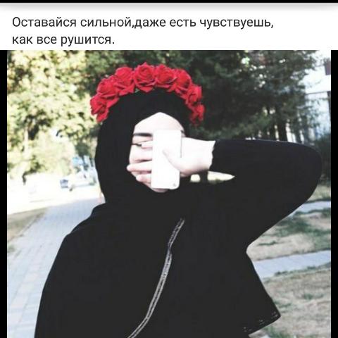 skachat-sadoi-dil